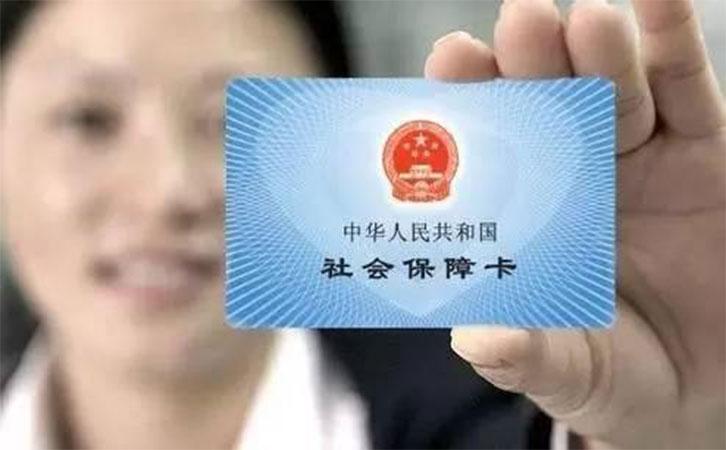 <b>广州养老院老年人医保可以报销吗?</b>
