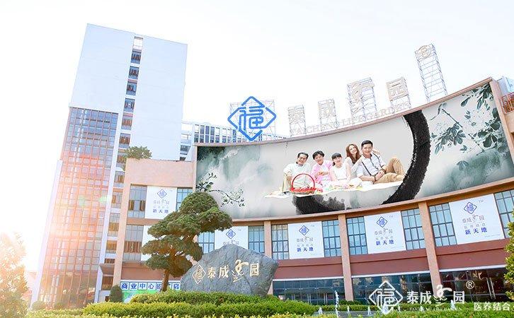 广州排名前十的养老院一