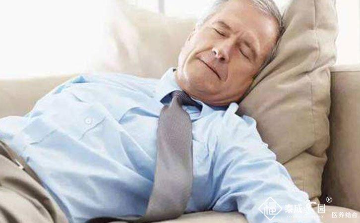 老人午睡的好处有哪些呢
