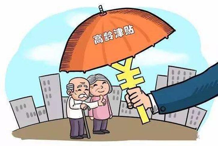 北京市困境家庭老人入住