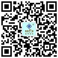 泰成逸园官方微信公众号_广州金沙洲泰成逸园乐天堂fun88手机平台