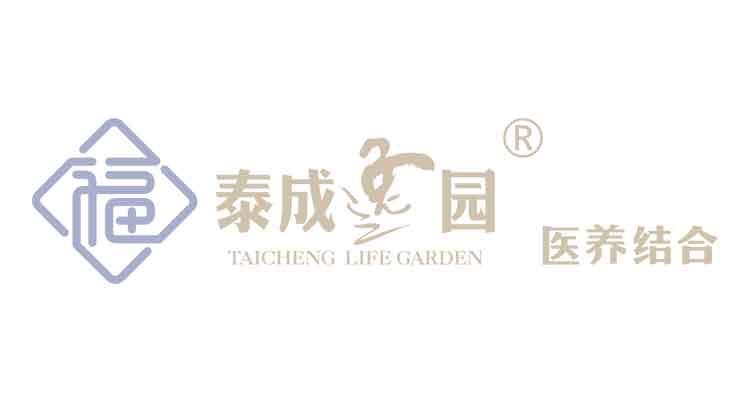 关于泰成_广州金沙洲泰成逸园养老院怎么样
