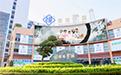 广州乐天堂fun88手机平台,广州敬老院,广州养老机构