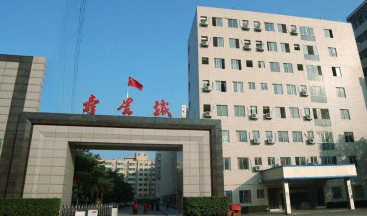 广州寿星城_广州养老社区收费标准价格表