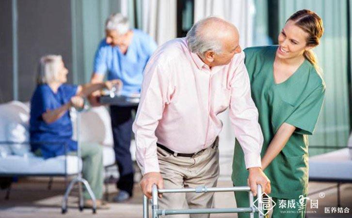 失能老人照护计划_失能老人照护计划政策_南方医院泰成逸园分院