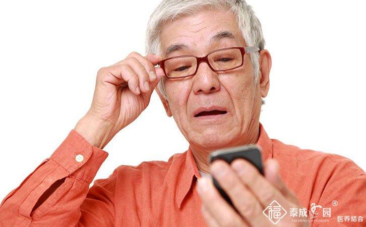 广州金沙洲泰成逸园乐天堂fun88手机平台_老年人出现眼睛黄要怎么办?
