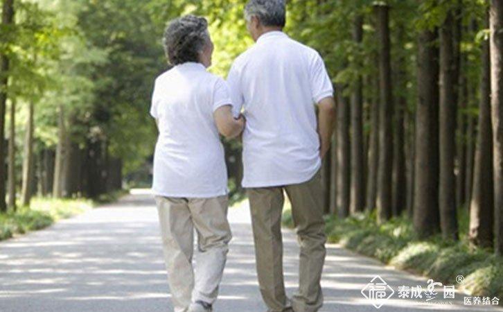 养老资讯网_老年人容易患那些疾病呢?